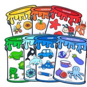 Обложка цветовые ведёрки