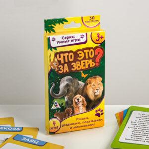 Обложка Развивающая игра «Что это за зверь?»