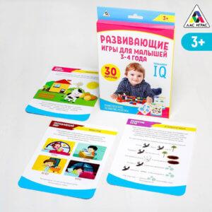 Обложка Игры для комплексного развития малышей 3-4 года