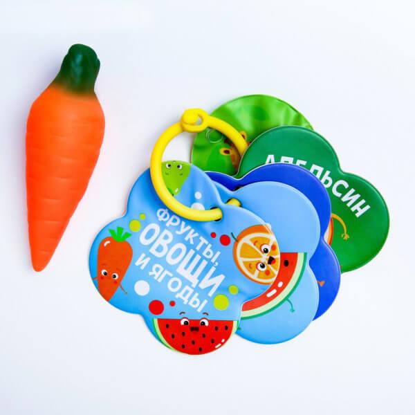 обложка Набор для купания «Фрукты, овощи и ягоды», 2 предмета: книжка и резиновая игрушка