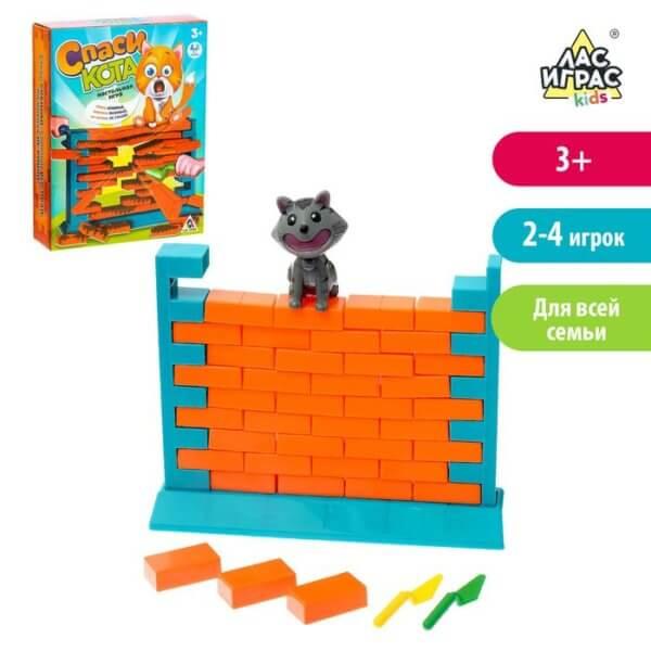 обложка Настольная игра на ловкость «Спаси кота»