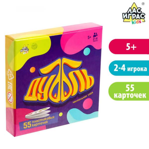 обложка Настольная игра «Дуббль. Играют все», 55 пластиковых карточек